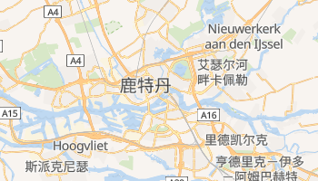 鹿特丹 - 在线地图