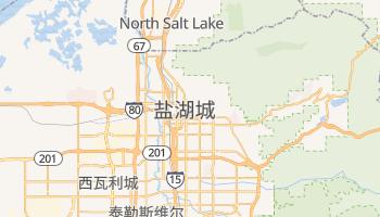 盐湖城 - 在线地图