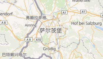 萨尔斯堡 - 在线地图