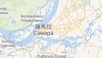 萨马拉 - 在线地图