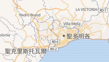 聖多明哥 - 在线地图