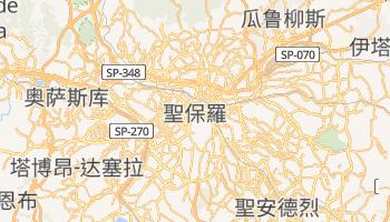 圣保罗 - 在线地图