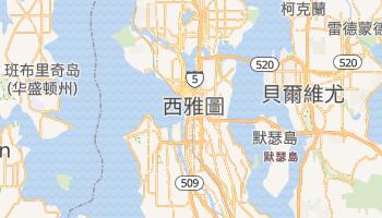 西雅圖 - 在线地图