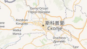 斯科普里 - 在线地图