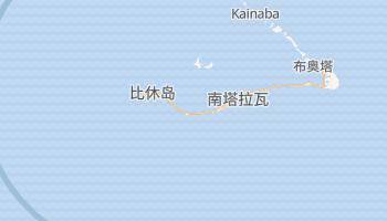 南塔拉瓦 - 在线地图