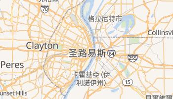 圣路易斯 - 在线地图