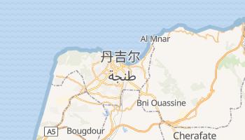 丹吉尔 - 在线地图