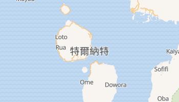 //Ternate - 在线地图