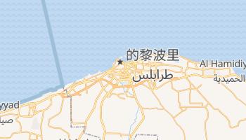 的黎波里 - 在线地图