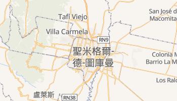 圣米格尔-德图库曼 - 在线地图