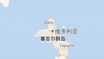 維多利亞 - 在线地图