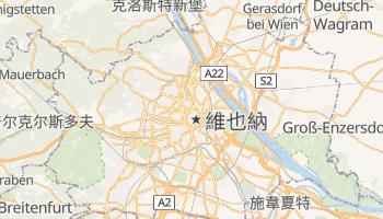 維也納 - 在线地图