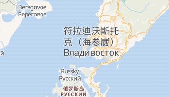 海参崴 - 在线地图