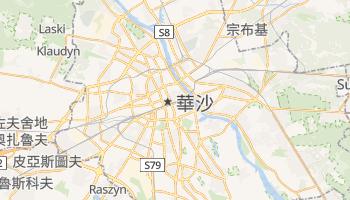 华沙 - 在线地图
