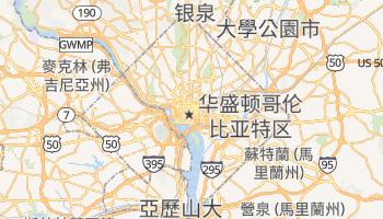 华盛顿 - 在线地图