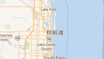 West Palm Beach - 在线地图