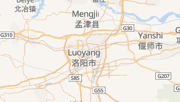 Carte en ligne de Luoyang