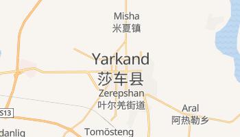 Carte en ligne de Xian de Yarkand