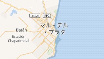 マル・デル・プラタ の地図