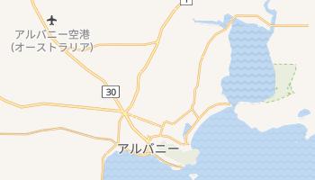 オールバニ の地図