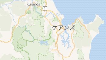 ケアンズ の地図