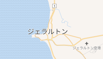 ジェラルトン の地図