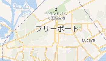 フリーポート の地図