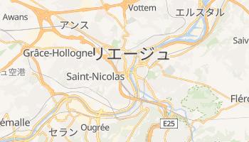 リエージュ の地図