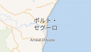 ポルト・セグーロ の地図