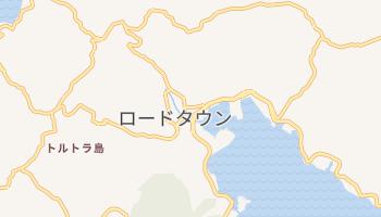 ロードタウン の地図