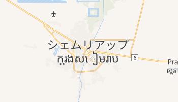 シェムリアップ の地図