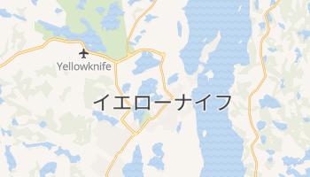 イエローナイフ の地図