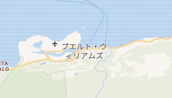 プエルト・ウィリアムズ の地図