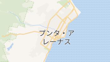 プンタ・アレーナス の地図