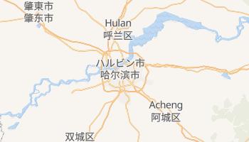 ハルビン の地図