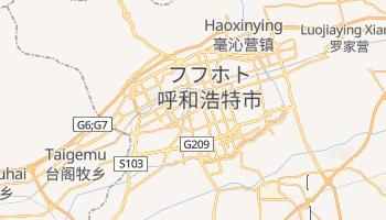 フフホト市 の地図