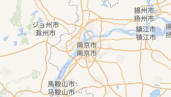 南京市 の地図