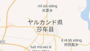 ヤルカンド県 の地図