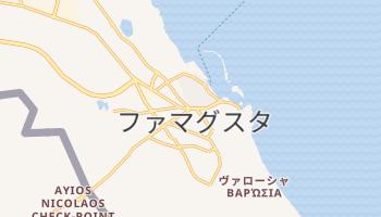 ファマグスタ の地図