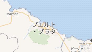 プエルト・プラタ の地図