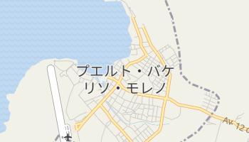 プエルト・バケリソ・モレノ の地図
