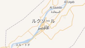 ルクソール の地図