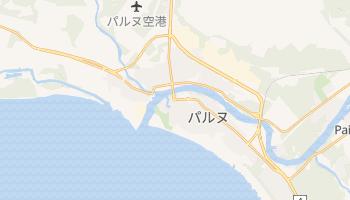 パルヌ の地図
