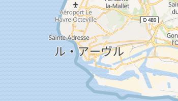 ル・アーヴル の地図