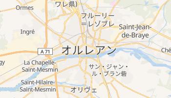 オルレアン の地図