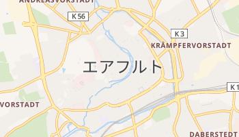 エアフルト の地図