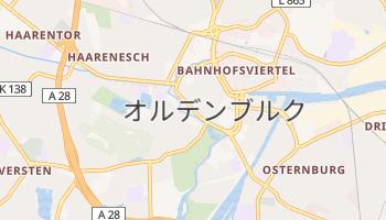 オルデンブルク の地図