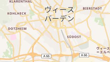 ヴィースバーデン の地図