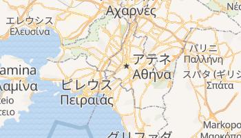 アテネ の地図