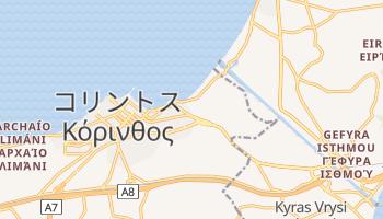 コリントス の地図